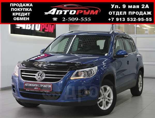 Volkswagen Tiguan, 2009 год, 827 000 руб.