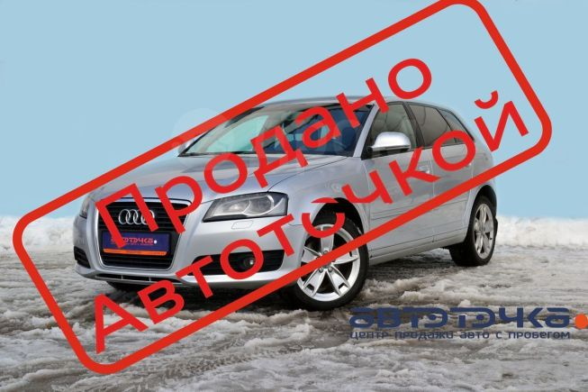 Audi A3, 2008 год, 449 000 руб.