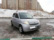 Омск Esse 2010