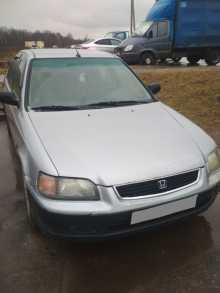 Щёлково Civic 1996