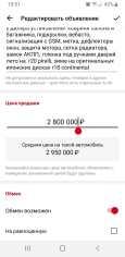 Nissan Murano, 2019 год, 2 200 000 руб.