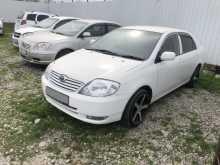 Славянск-На-Кубани Corolla 2001
