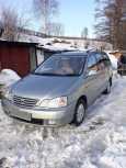 Toyota Gaia, 1999 год, 385 000 руб.