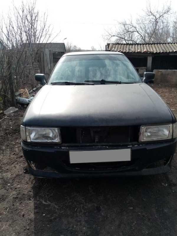 Audi 80, 1988 год, 59 000 руб.