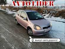 Белогорск Toyota Vitz 2000