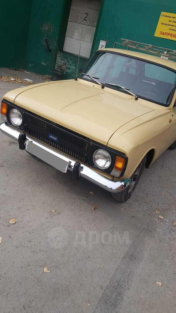 ИЖ 2125 Комби, 1991 год, 80 000 руб.