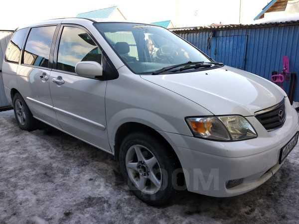 Mazda MPV, 2001 год, 228 999 руб.
