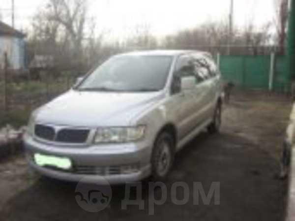 Mitsubishi Chariot Grandis, 2001 год, 280 000 руб.