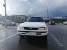 Курск Corolla 1992