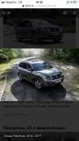 Nissan Pathfinder, 2016 год, 2 400 000 руб.