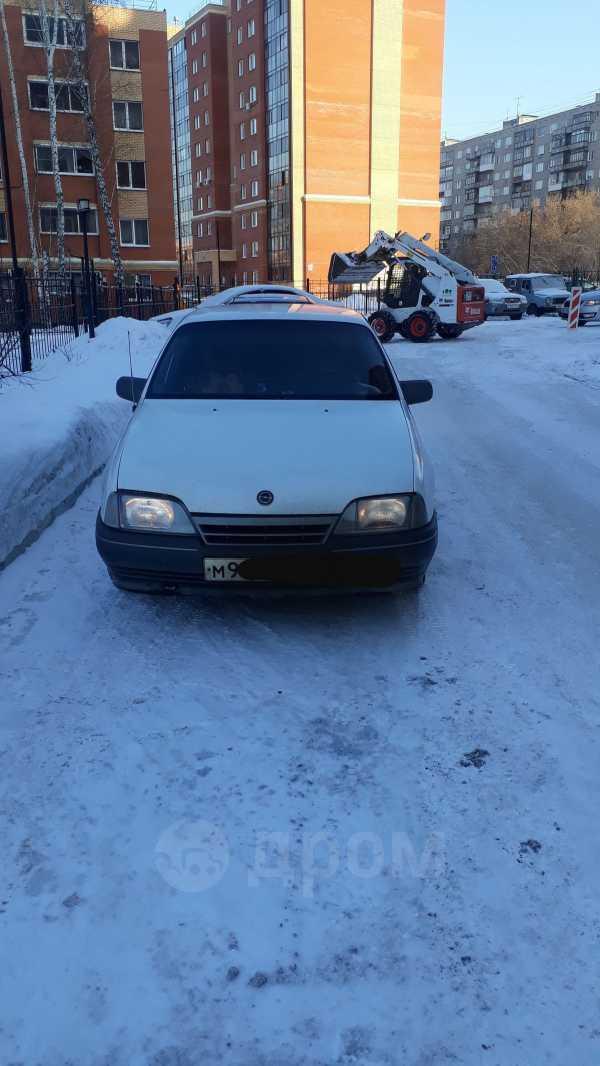 Opel Omega, 1988 год, 65 000 руб.