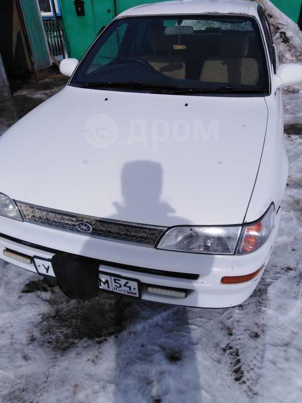 Toyota Corolla, 1995 год, 110 000 руб.