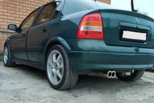 Грозный Astra 2003