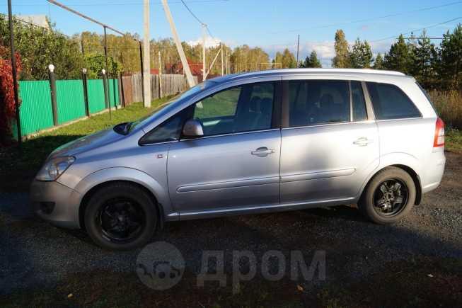 Opel Zafira, 2011 год, 425 000 руб.