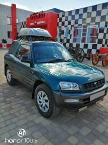 Каменск-Шахтинский RAV4 1995
