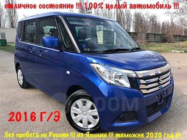 Suzuki Solio, 2016 год, 599 008 руб.