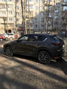 Москва CX-5 2018