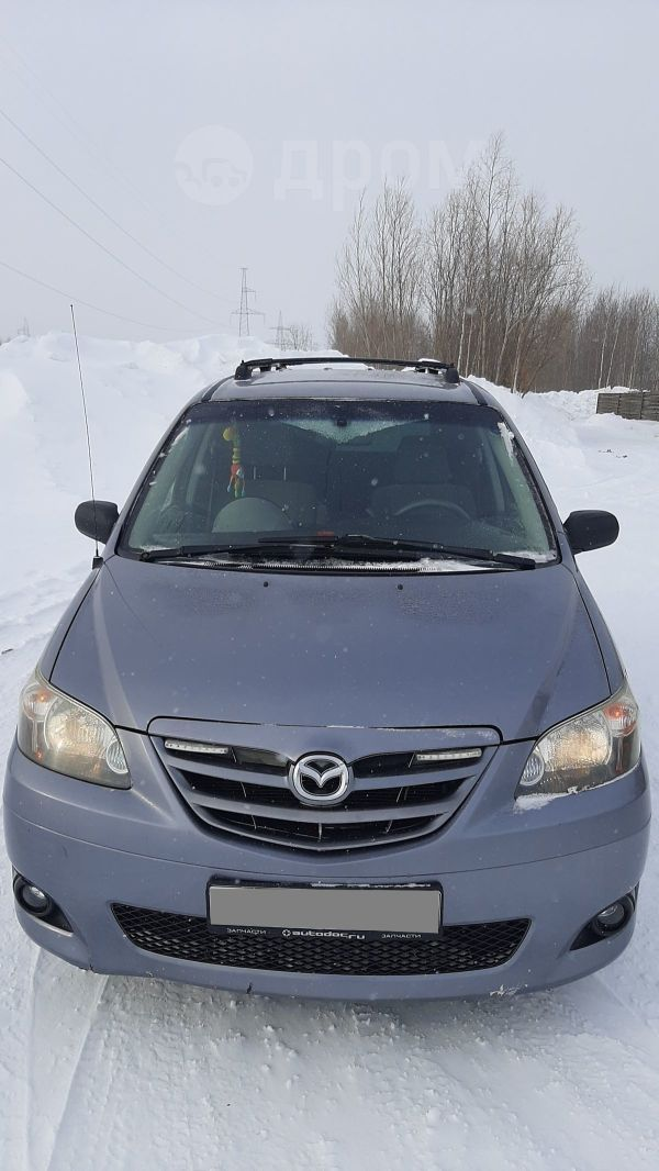 Mazda MPV, 2003 год, 450 000 руб.