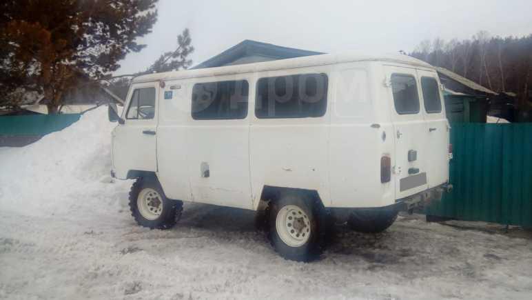 УАЗ Буханка, 1997 год, 110 000 руб.