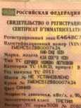 Kia Ceed, 2011 год, 490 000 руб.