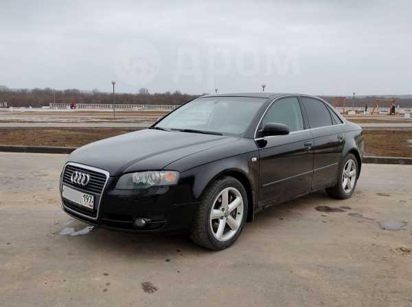 Audi A4, 2005 год, 450 000 руб.
