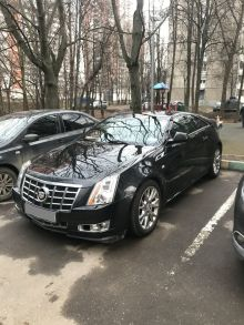 Москва CTS 2013