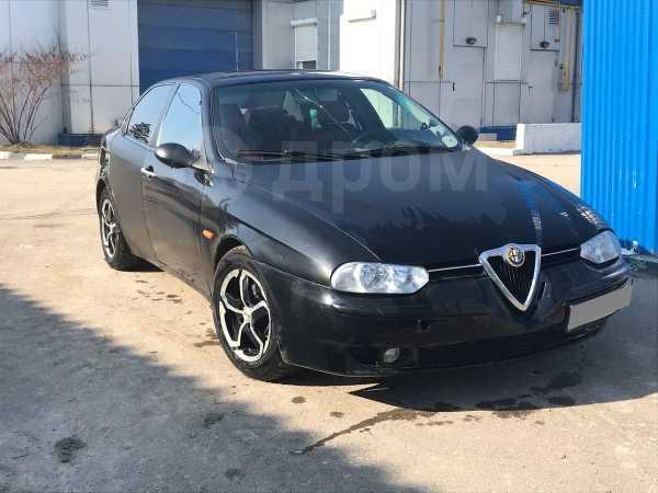 Alfa Romeo 156, 1999 год, 150 000 руб.