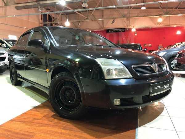 Opel Vectra, 2003 год, 214 900 руб.