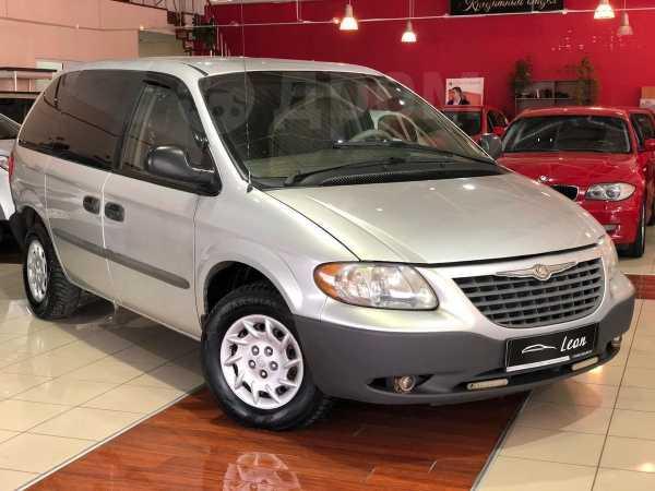 Chrysler Voyager, 2002 год, 268 900 руб.