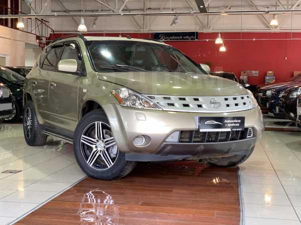 Nissan Murano, 2005 год, 309 900 руб.