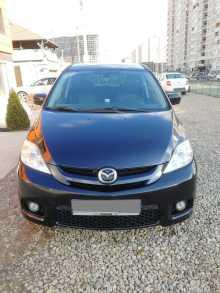 Краснодар Mazda5 2006