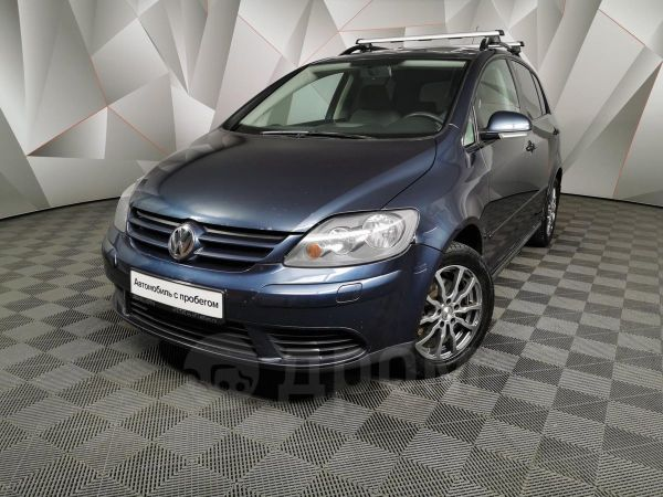 Volkswagen Golf Plus, 2008 год, 319 000 руб.