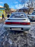 Mitsubishi Emeraude, 1994 год, 100 000 руб.
