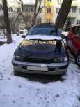 Toyota Caldina, 1996 год, 250 000 руб.