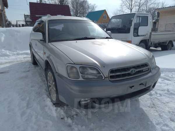 Subaru Legacy Lancaster, 2000 год, 150 000 руб.