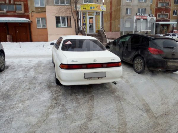 Toyota Mark II, 1993 год, 165 000 руб.