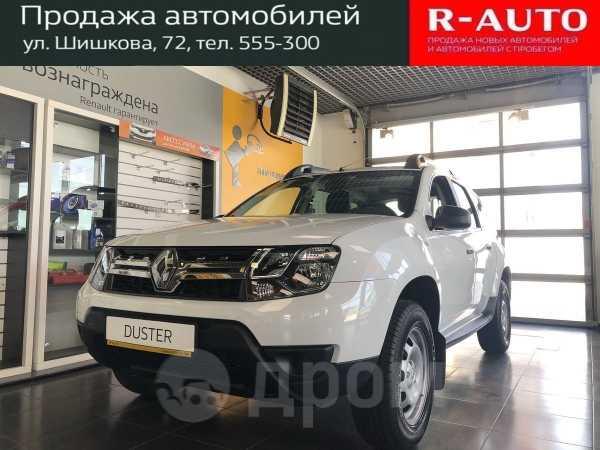 Renault Duster, 2020 год, 926 000 руб.