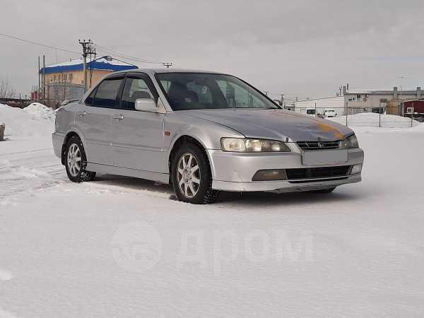 Honda Accord, 1998 год, 175 000 руб.