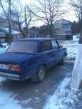 Лада 2105, 1999 год, 70 000 руб.