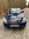 Nissan Almera, 2017 год, 420 000 руб.
