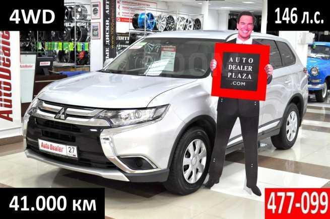Mitsubishi Outlander, 2017 год, 1 299 000 руб.