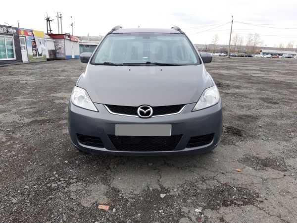 Mazda Mazda5, 2007 год, 425 000 руб.