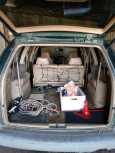 Dodge Caravan, 1995 год, 90 000 руб.