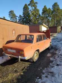 Москва 2101 1976