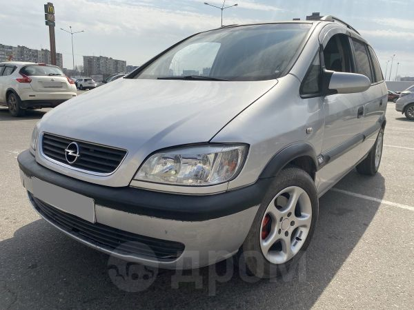 Opel Zafira, 2000 год, 275 000 руб.