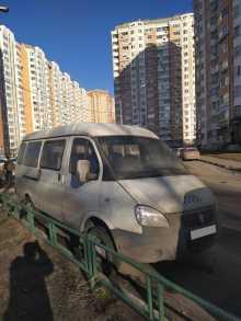Москва 2217 2005