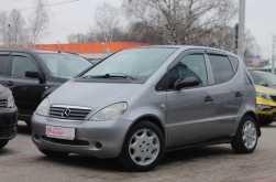 Ярославль A-Class 2000