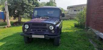 Бор 3151 2001
