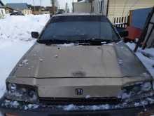 Сухой Лог Civic 1985