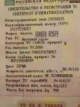 Toyota Platz, 2000 год, 253 999 руб.